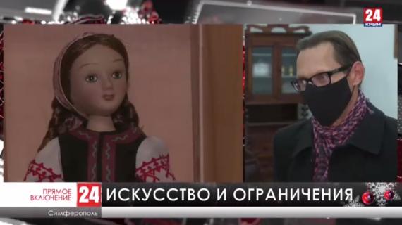 Как работают крымские музеи в условиях ограничительных мер