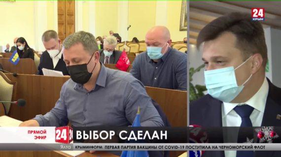 Новости Ялты. Выпуск от 22.12.20
