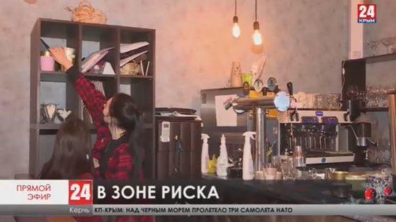 Убыток в 10 млн рублей понесёт одна гостиниц в Керчи из-за отмены новогодних корпоративов