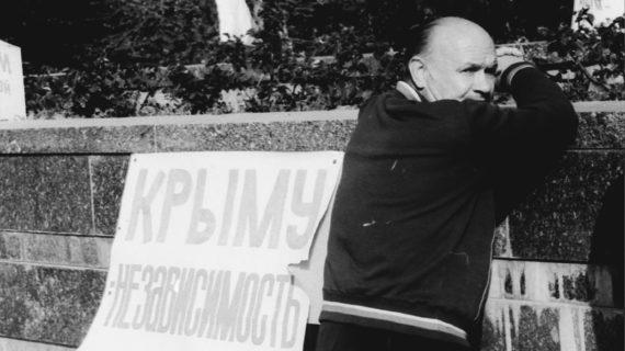 «Первый мощный опыт»: Как проходил в Крыму референдум 1991 года и почему без него не было бы Крымской весны