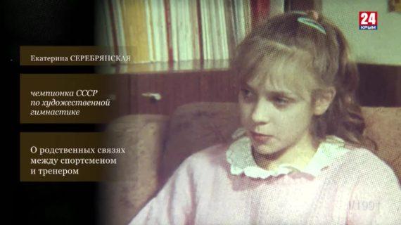 Голос эпохи. Выпуск № 121. Екатерина Серебрянская