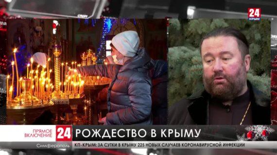 Рождественское служение пройдёт в храмах Крыма