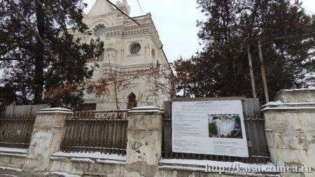 В Симферополе начали реставрировать внутреннее пространство храма караимов