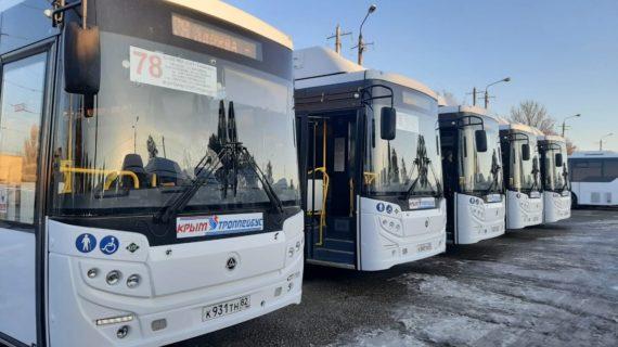 В Симферополе на маршрут №78 вышли 5 новых автобусов