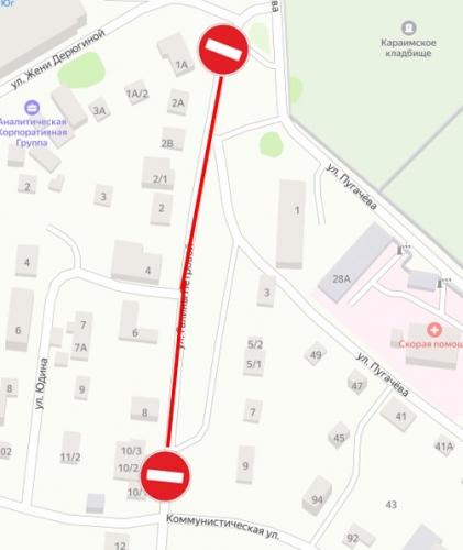 В Севастополе на улице Галины Петровой ограничили движение транспорта на 2 месяца