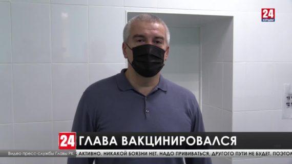 Глава Крыма призывал крымчан присоединиться к вакцинации от COVID-19