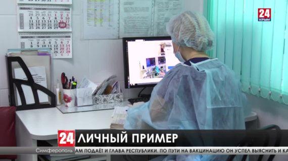 Личный пример. Глава Республики сделал прививку от коронавируса и призвал крымчан записаться на вакцинацию