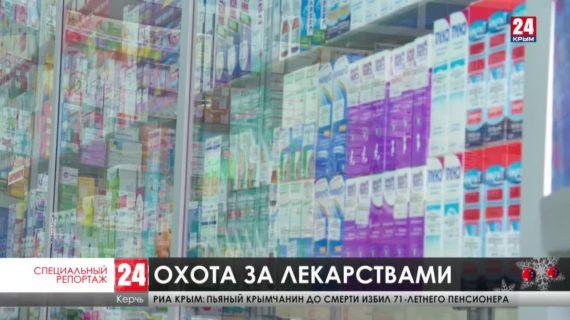 Вы не найдёте медикаментов: как крымчане с коронавирусом и пневмониями добывают лекарства