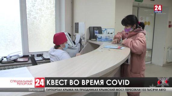 Как работают крымские больницы в условиях COVID?