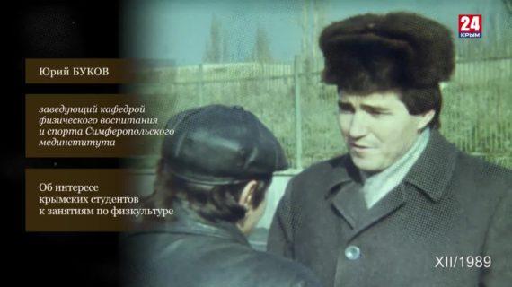 Голос эпохи. Выпуск № 117. Юрий Буков