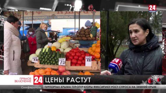 Крымчане недовольны повышением цен на продукты