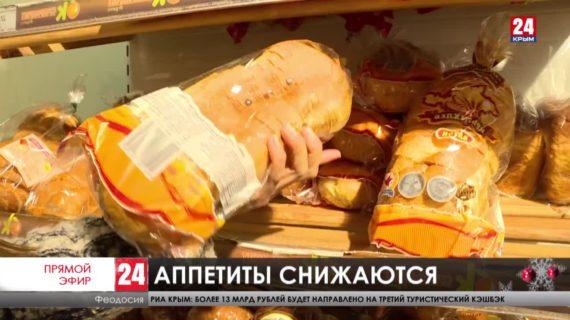 Аппетиты снижаются. Как в Феодосии изменились цены на продукты после новогодних праздников?