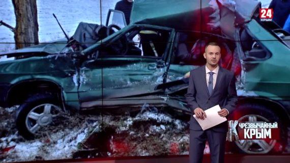 Чрезвычайный Крым №599 Итоги недели