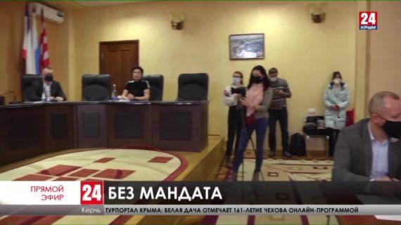 В Керчи сняли депутатские полномочия с Константина Ерманова