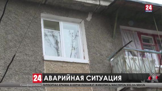 Жильцы аварийных домов в Крыму ждут новых квартир
