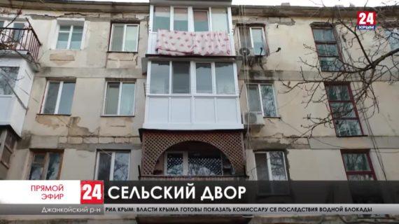 Современный облик. 10 дворов отремонтируют в селах Джанкойского района
