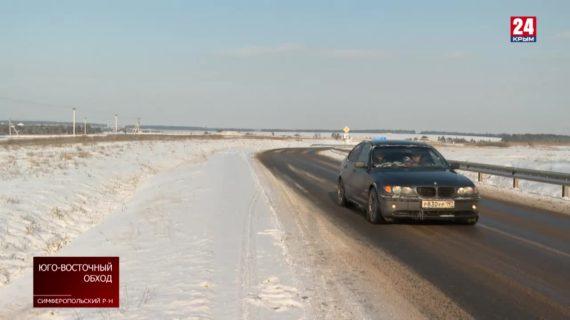В этом году начнётся строительство дороги, которая соединит «Тавриду» с Ялтинской трассой