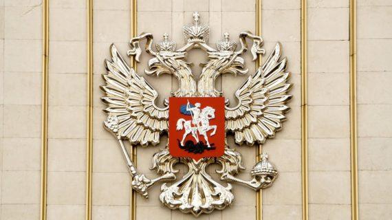 Политолог: Решение ЕСПЧ доказывает то, что Крым является частью России