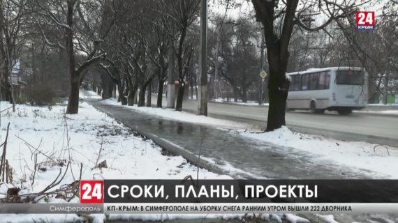 В Крыму отремонтируют больше ста пятидесяти дворов и общественных территорий