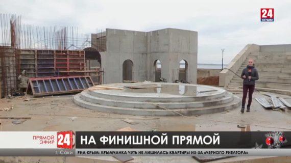 Новости Евпатории. Выпуск от 15.01.21