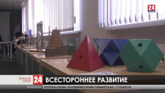Новости Евпатории. Выпуск от 18.01.21