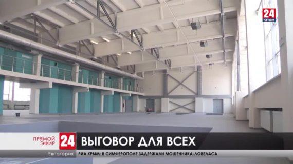 Новости Евпатории. Выпуск от 19.01.21