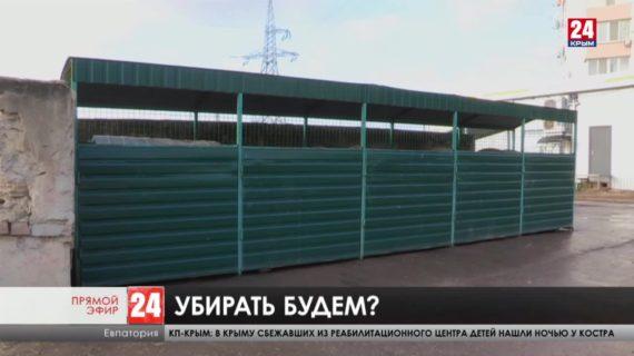 Новости Евпатории. Выпуск от 22.01.21
