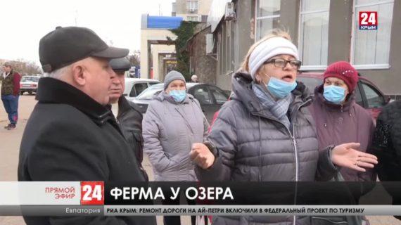 Новости Евпатории. Выпуск от 26.01.21