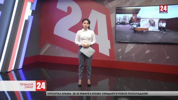 Новости Евпатории. Выпуск от 27.01.21