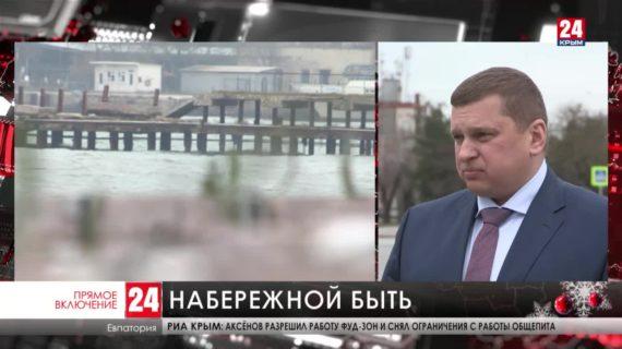 В Евпатории разрабатывают проект реконструкции набережной имени Терешковой