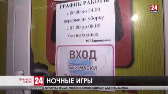 Новости Евпатории. Выпуск от 25.01.21