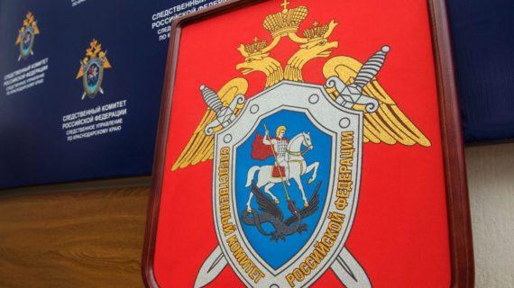 Глава Крыма поздравил сотрудников Следкома России с юбилеем