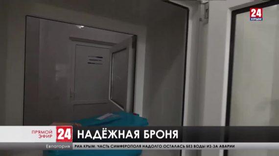 Новости Евпатории.  Выпуск от 21.01.21