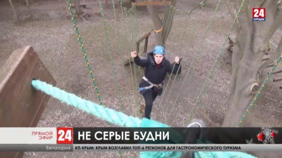 Новости Евпатории. Выпуск от 14.01.21