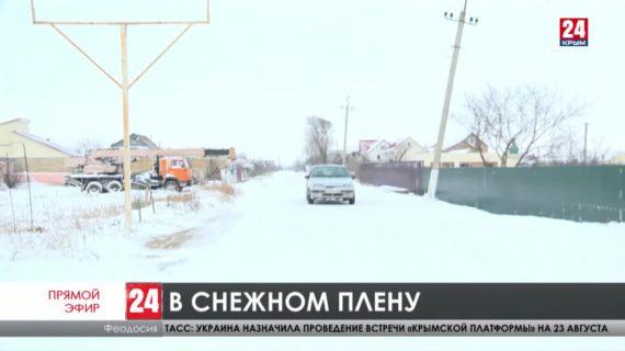 Новости Феодосии. Выпуск от 18.01.21