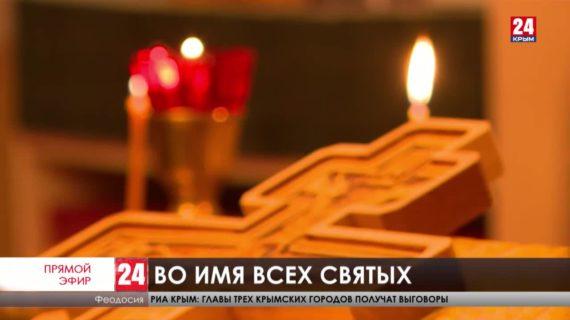 Новости Феодосии. Выпуск от 19.01.21