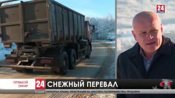 Новости Феодосии. Выпуск от 15.01.21