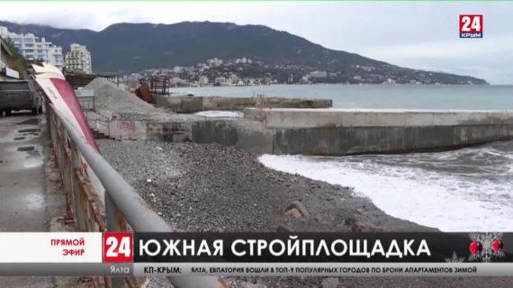 Как реконструируют ялтинские пляжи и стадион?