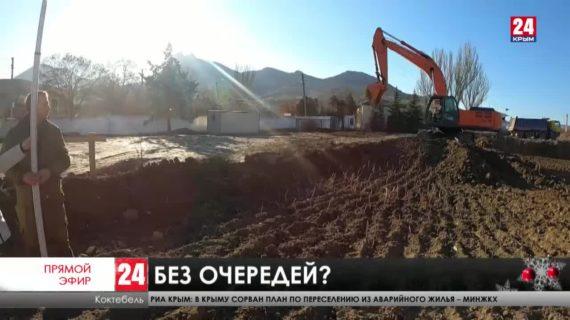Новости восточного  Крыма. Выпуск от 12.01.21