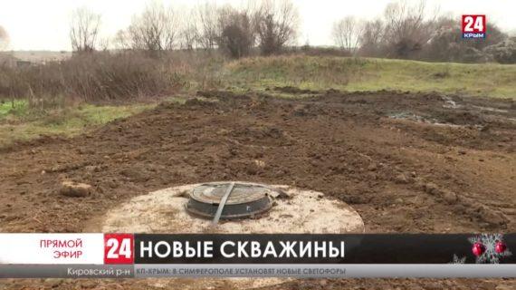 Новости восточного  Крыма. Выпуск от 13.01.21