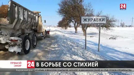 Новую коммунальную технику получили в Кировском районе