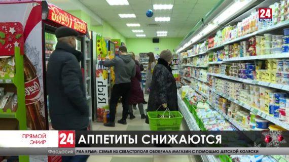 Новости восточного Крыма. Выпуск от 14.01.21