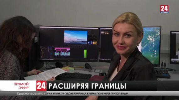 В Крыму полностью сформирована сеть филиалов АНО «ТРК КРЫМ». На севере Республики заработал пятый филиал телеканала «Крым 24»