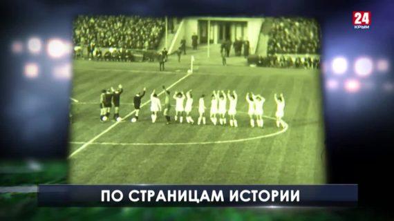 Футбол LIVE. Выпуск от 11.01.21