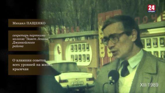 Голос эпохи. Выпуск № 118. Михаил Пащенко