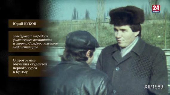 Голос эпохи. Выпуск № 120. Юрий Буков