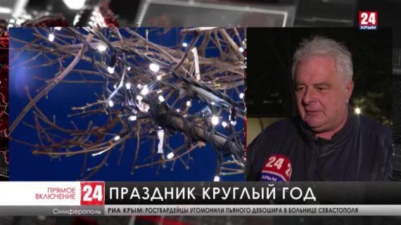 В Симферополе начали демонтаж новогодних инсталляций