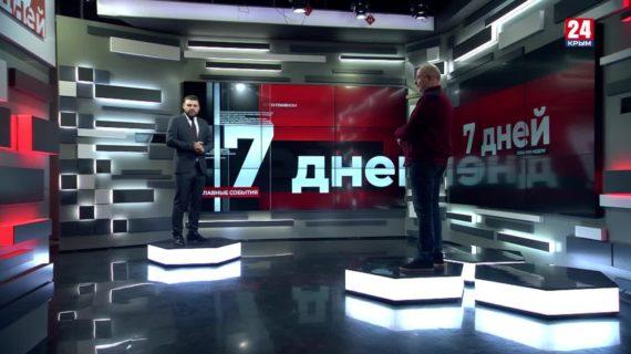 Гость программы «7 дней» –  Борис Тезиков