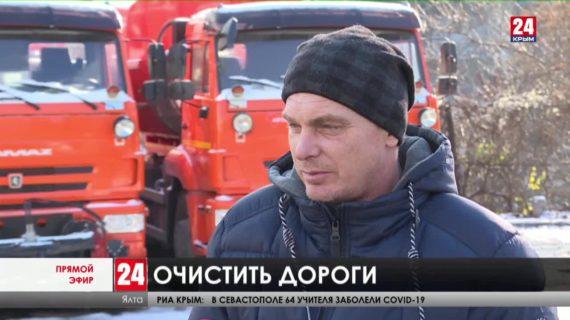 Новости Ялты. Выпуск от 18.01.21