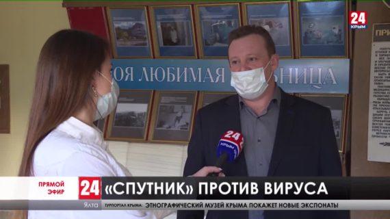 Новости Ялты. Выпуск от 19.01.21
